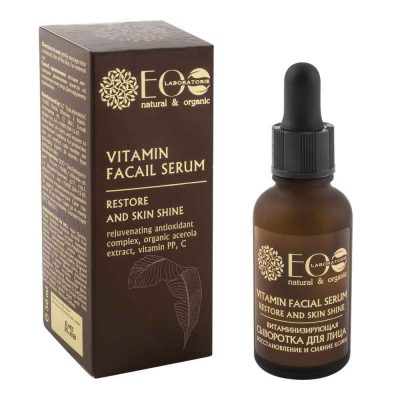Vitamin Facial Serum